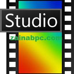 PhotoFiltre Studio Crack - zainabpc.com
